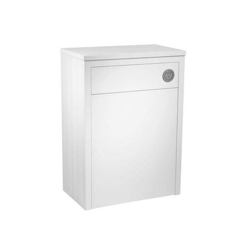 Tavistock Lansdown 600mm Back to Wall Toilet Unit - Linen White